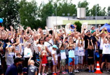 Mundurowy Dzień Dziecka 2018 w Łodzi