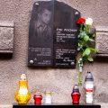Uroczystość w rocznicę śmierci gen. Fieldorfa-Nila
